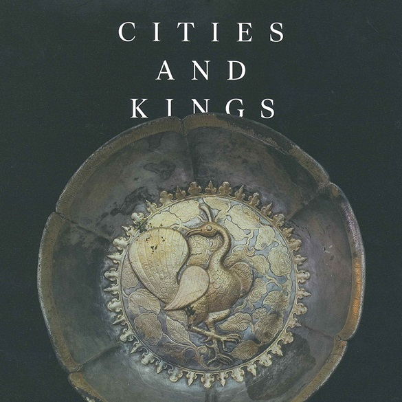 Cities and Kings catalogue