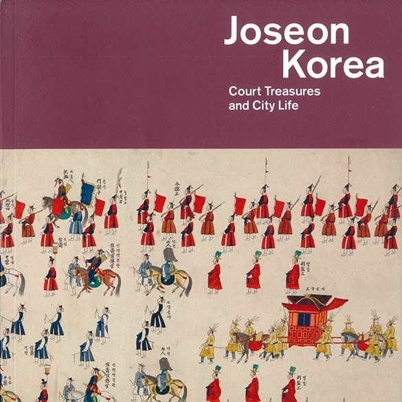 Joseon Korea catalogue