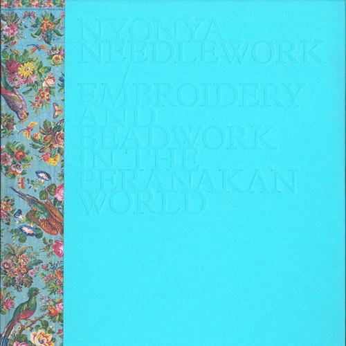 Nyonya Needlework catalogue