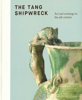 The Tang Shipwreck