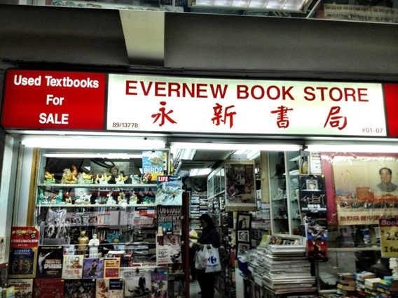 Chen Jie Xin, 21 - Evernew Bookstore + National Library, Bras Basah Complex