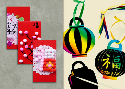 Craft image for Lunar New Year Celebrations