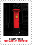Postcard - Red Pillar Box at Singapore Philatelic Museum