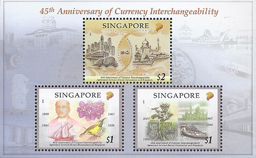 sgbrunei_collectors