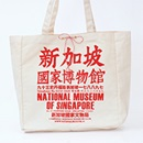 1960s National Museum Tote Bag